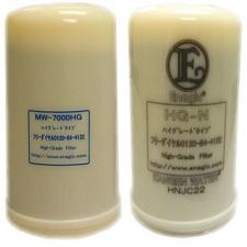 Filters HGN φιλτρο νερου ενεργου ανθρακα