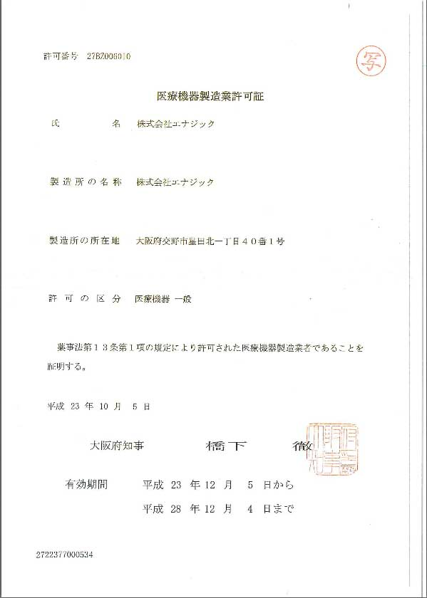 certificates_icon123