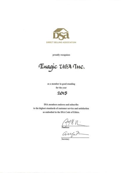 dsa certificates_icon