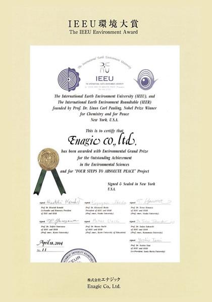 certificates_icon ieeu
