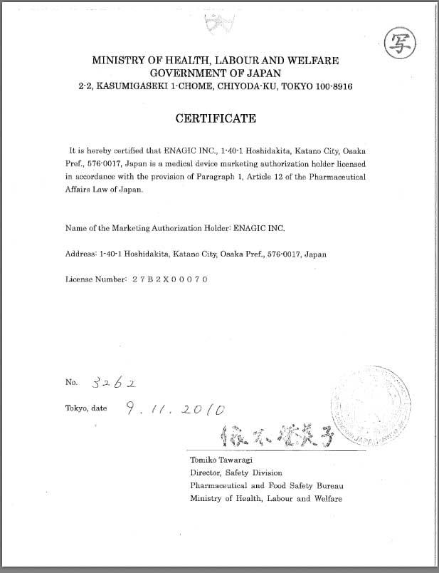certificates_icon fdqdf