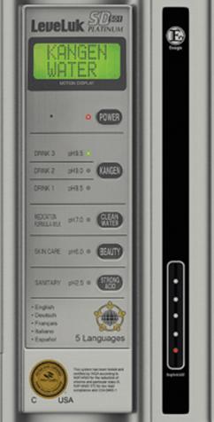 SD501 Platinum
